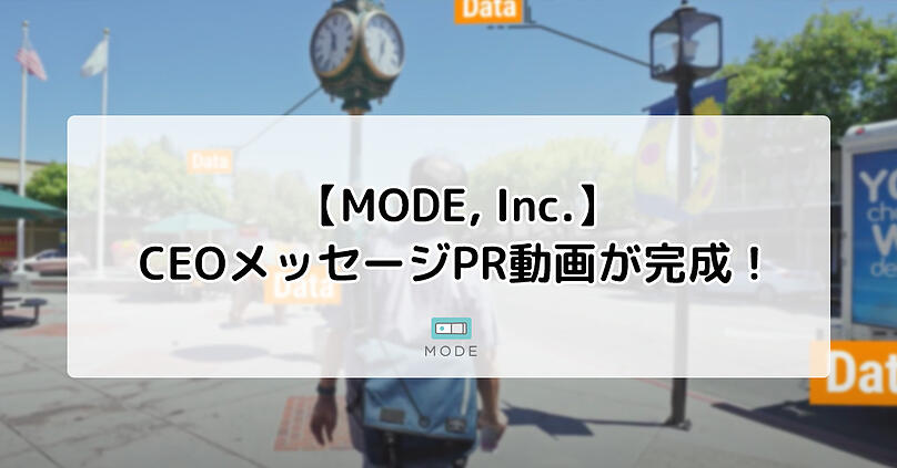 CEOメッセージPR動画が完成!