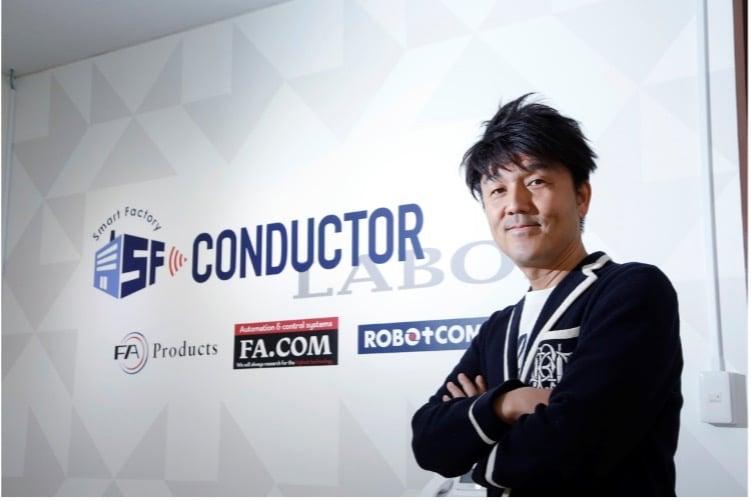 Team Cross FAプロデュース統括 天野眞也氏