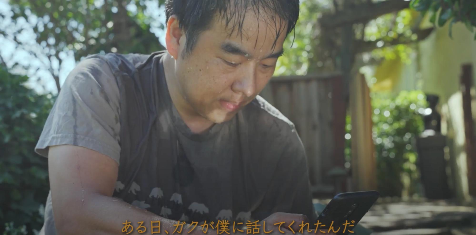 MODE CEO PR動画キャプチャー
