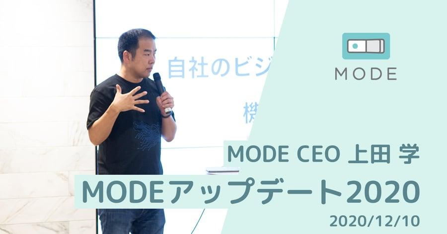 modeupdate(FB)